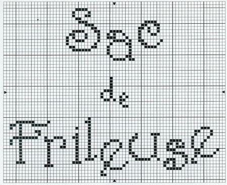 grille_sac_de_frileuse
