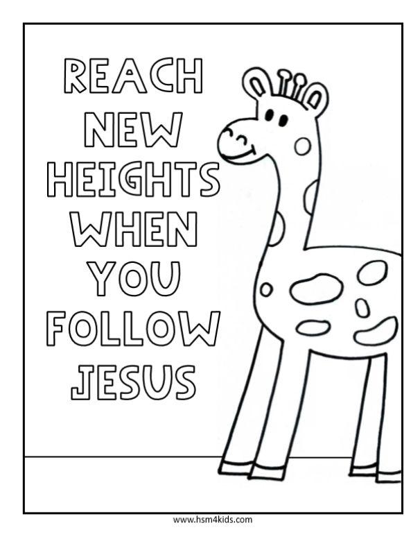 Follow Jesus free coloring bible worksheet. Great for