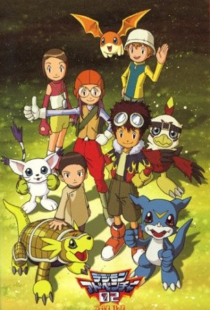Digimon Adventure 02: Watched it, but still prefer the original.