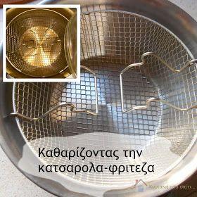 Κυριακή στο σπίτι...: Καθαρίζοντας την κατσαρόλα-φριτέζα [Project 45]