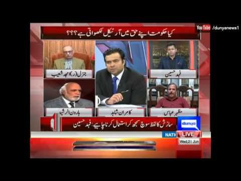 On The Front with Kamran Shahid - 21 June 2017 - Dunya News