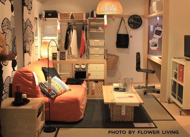 次はワンルームのような和室の使い方。 寝るのも勉強するのもくつろぐのもこの和室。IKEA船橋 ブロガーイベント 体験報告~③ : flower living