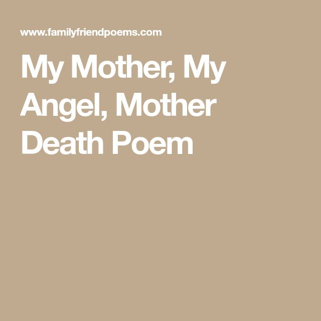 Mother Death Anniversary Quotes In Hindi Quotes Of The Day