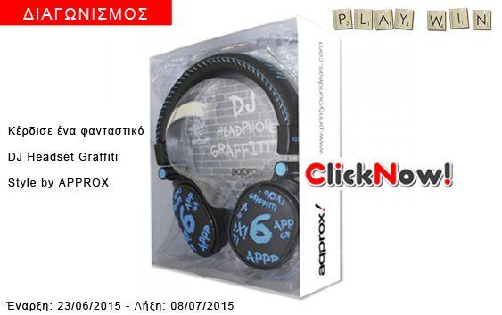Διαγωνισμός paiksekerdise.gr με δώρο ένα DJ Headset της APPROX
