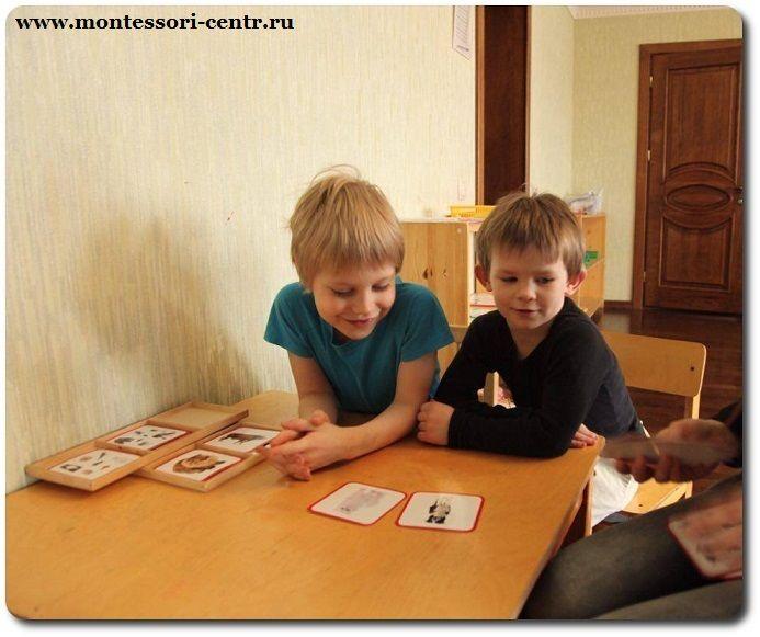 Частный садик, двуязычное образование. http://montessori-centr.ru/