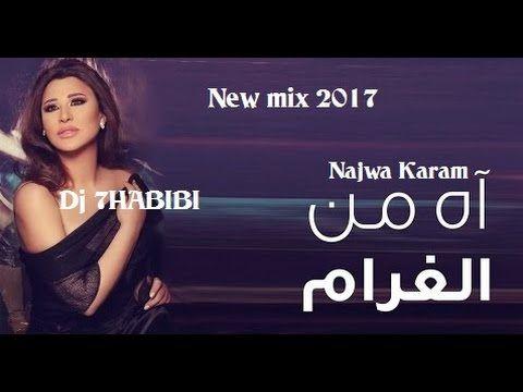 Najwa Karam Mix Ah Mnel Ghara Dj 7HABIBI