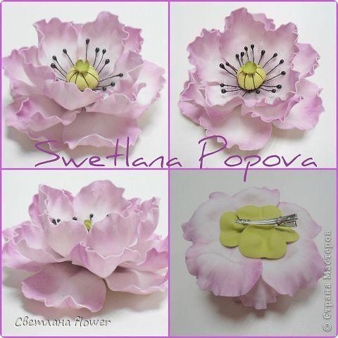 Украшение Моделирование конструирование Мои новые цветочки из фоамирана   Фоамиран фом фото 3