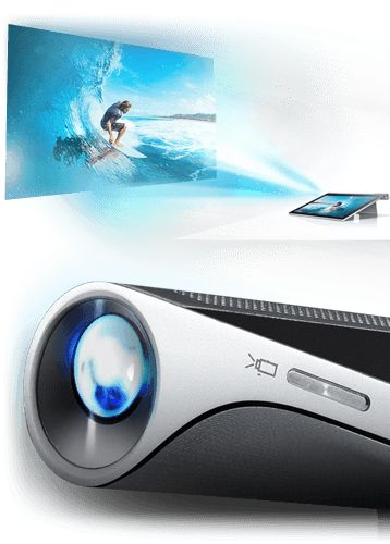 Integrated Projector