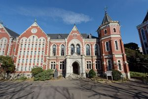 Keio University | Guide to studying in Japan