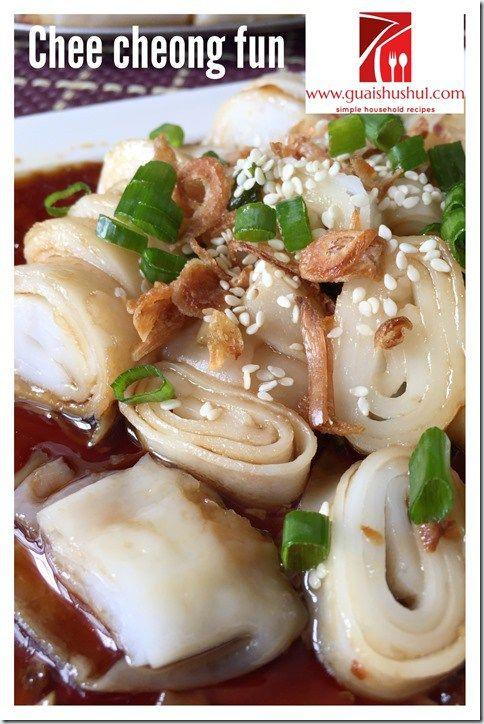 Chinese Rice Noodle Roll aka Chee Cheong Fun (猪肠粉) - Guai Shu Shu