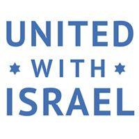 Israeli & Palestinian Universities Collaborate For Clean Water | United with Israel