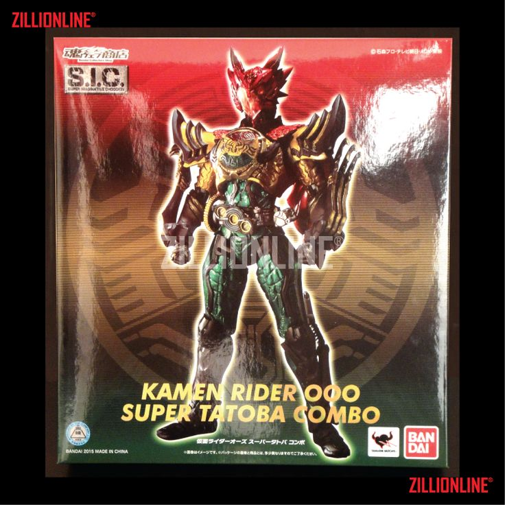 [ACTION-FIGURE] NON-SCALE S.I.C. LIMTED: KAMEN RIDER OOO SUPER TATOBA. Region: JAPAN. Condition: MISB (MINT) / NEW. Made by BANDAI.