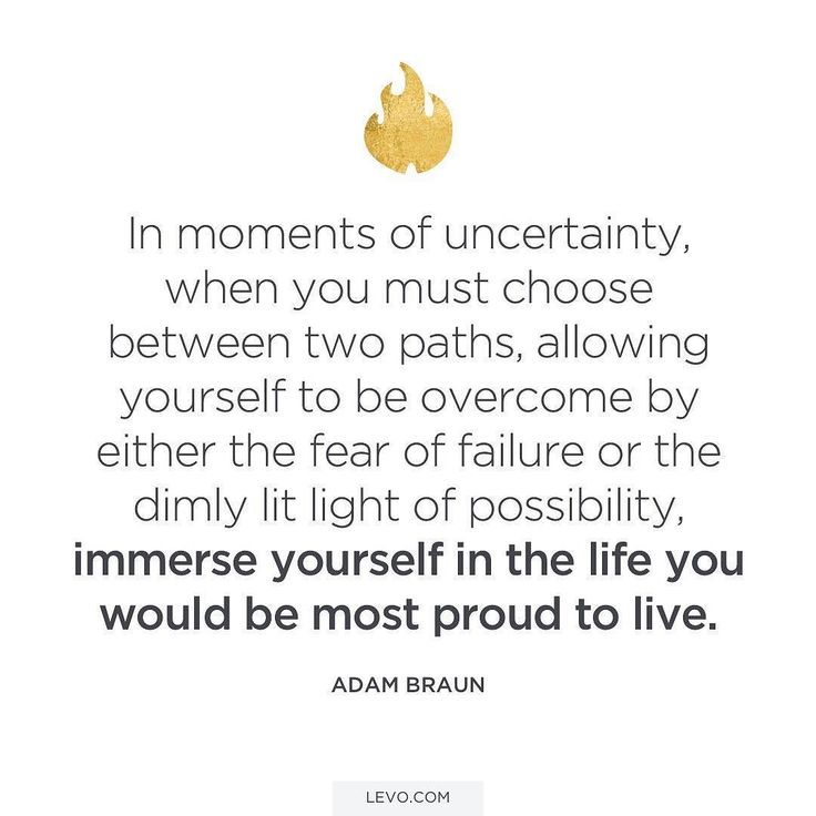 Best 20+ Uncertainty Quotes Ideas On Pinterest