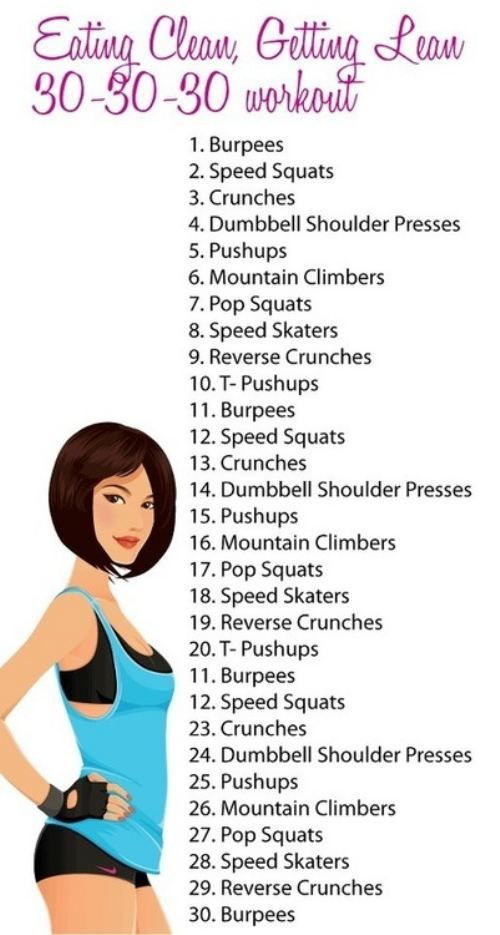 Do each exercise 30 times in 30 minutes. I dare you.