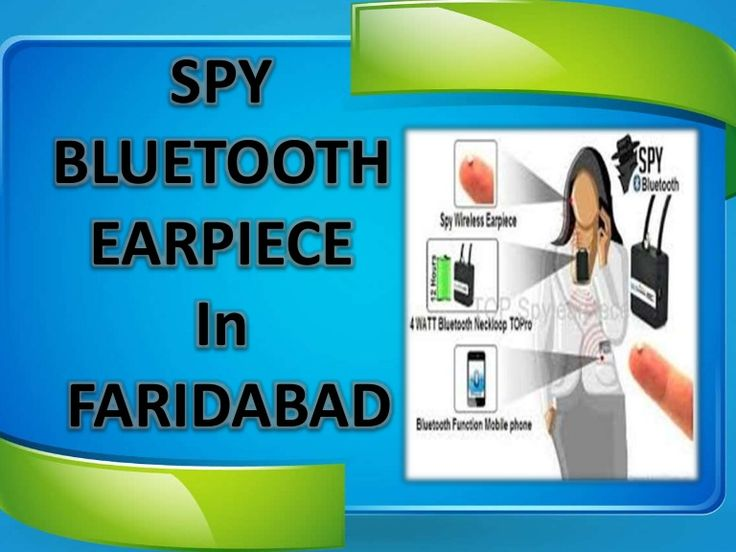Purchase Online Spy Bluetooth Earpiece in Faridabad of huge varieties like Spy Bluetooth Pen Earpiece Set, Spy Bluetooth Watch Earpiece Set, Bluetooth Neckloop etc. For more information http://www.007detective.in/spy-bluetooth-earpiece-in-faridabad.html