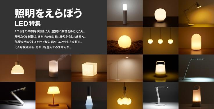 MUJI LED lighting. The lines.