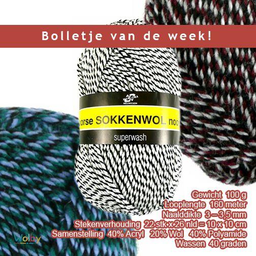 NOORSE SOKKENWOL, een oerdegelijk sterk sokkengaren. Verkrijgbaar in veel mooie gemêleerde kleuren. Voor tijdloze sokken. 1 paar sokken maakt u van 1 bol.