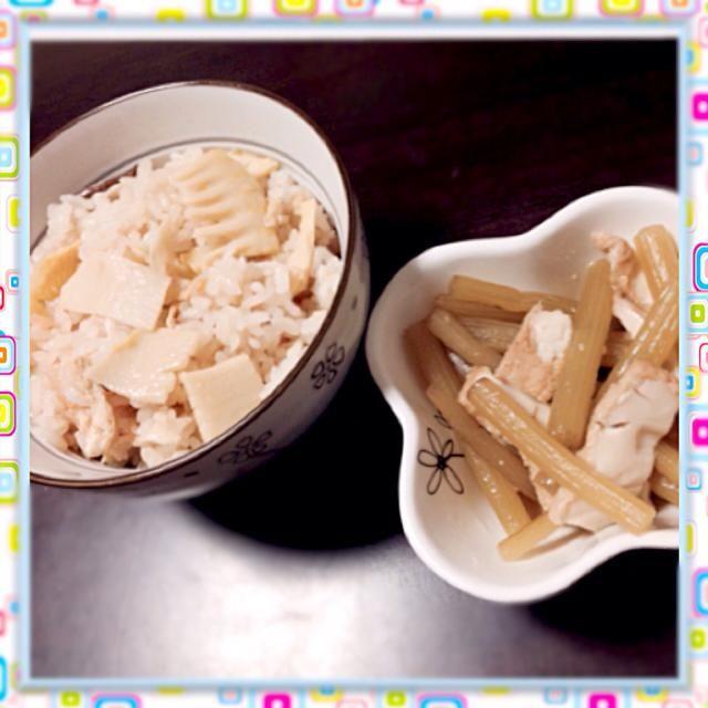 たくさん頂いた筍とふきを美味しくいただきました(*>ω<*) - 8件のもぐもぐ - 旬の料理 〜筍ご飯&ふきの煮物〜 by rieta200181
