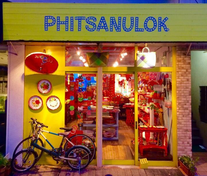 宝さがし気分で訪れたい。キッチュで愛くるしいアジアン雑貨店「PHITSANULOK」