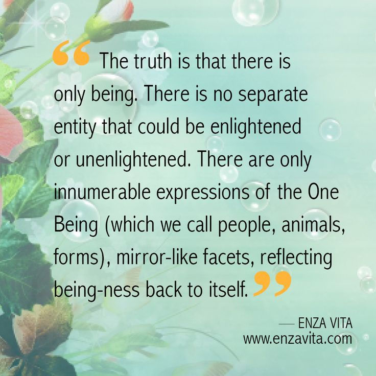 Image result for beingness