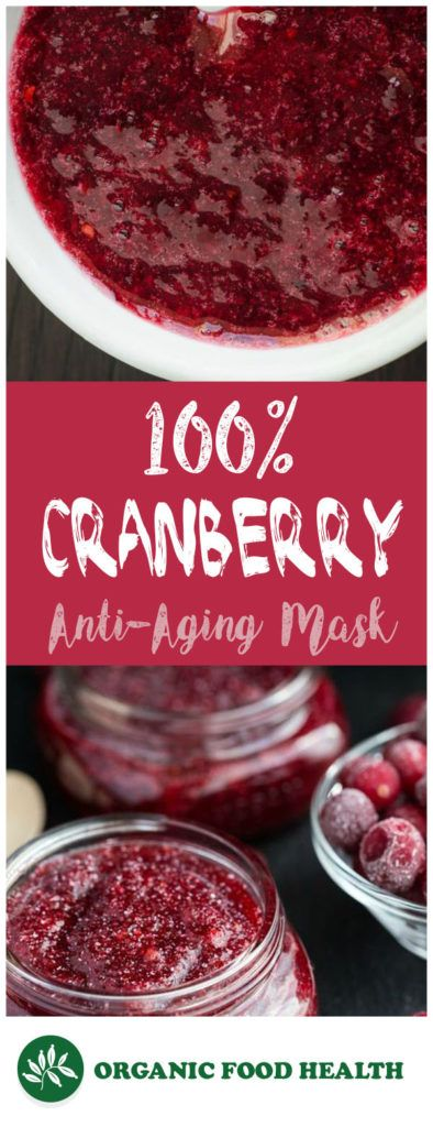 Homemade 100% Cranberry Anti-Aging Mask