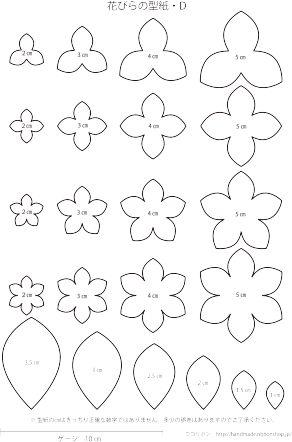 お花の型紙集   型紙ダウンロード   【ココリボン】 ヘアゴム・ヘアアクセサリー・リボンの作り方♪