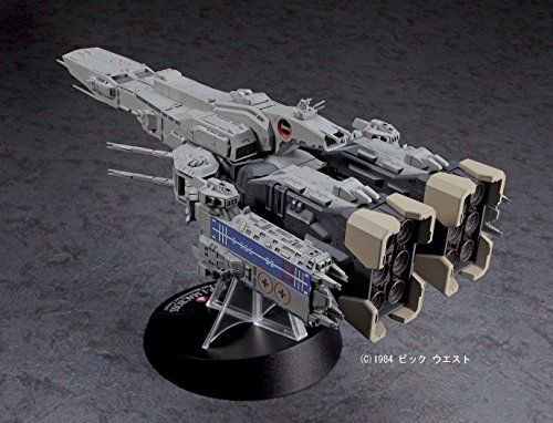 1 4000 Sdf 1 Macross Fortress Ship The Movie Geeknolia Warship Scale Kit Starship
