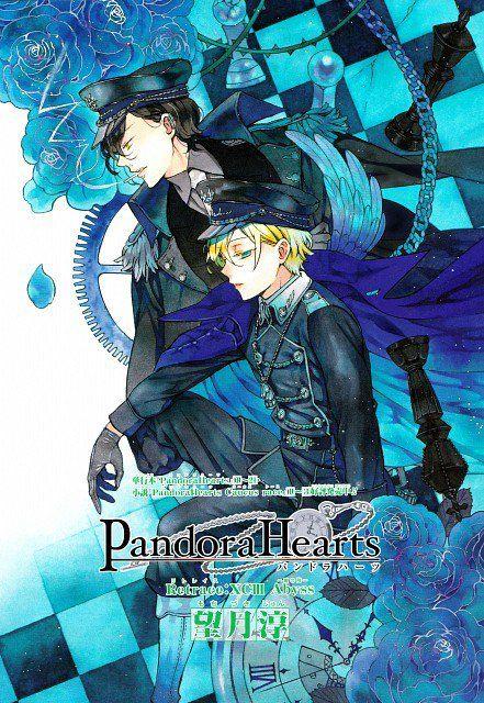 Pandora Hearts Episode 1   Pandora Hearts - The best of Manga