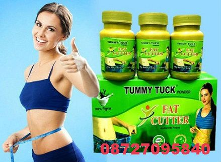 #FatCutter  is fabulous #weight   #loss  solution has got some really amazing #health  benefits like it helps you to improve your #immunity  levels.
