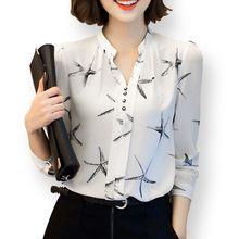 2016 chemise femme tops de verano gran tamaño de las mujeres blusa de la gasa Tops cuerpo Femenino ocasional oficina blusas de la camisa de impresión de la pluma de la vendimia(China (Mainland))