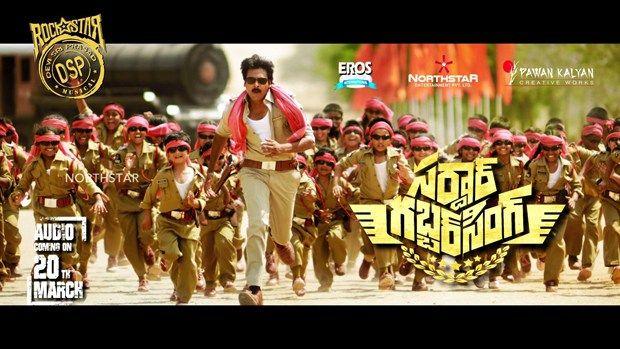 Sardaar Gabbar Singh Movie Teaser - Pawan Kalyan, Kajal Aggarwal  @ http://apnewscorner.com/sardaar-gabbar-singh-movie-teaser-pawan-kalyan-kajal-aggarwal/