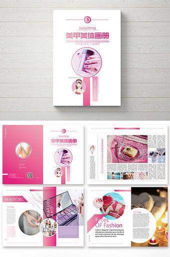 Aesthetic Beauty Nail Art Promotional Brochurepikbesttemplates