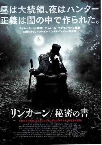Abraham Lincoln: Vampire Hunter Tim Burton Japan Movie Poster ChirashiMovie Posters, Movie W Wine, Japan Movie, Abraham Lincoln, Hunters Tim, Picture-Black Posters, Vampires Hunters, Horror Movie, Vampires Movie