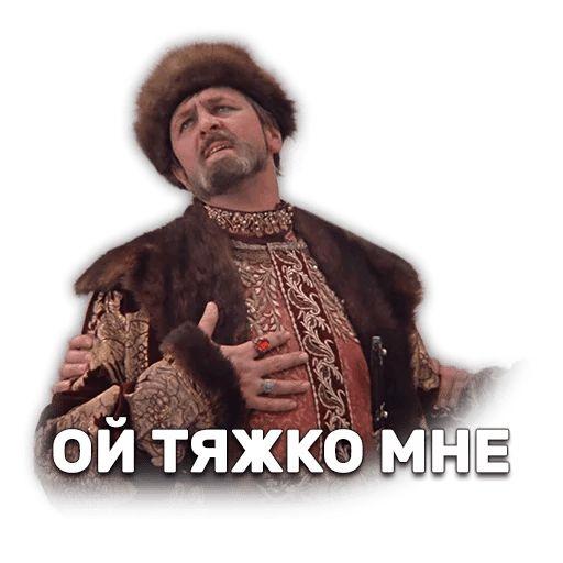 России, иван васильевич меняет профессию картинки смешные