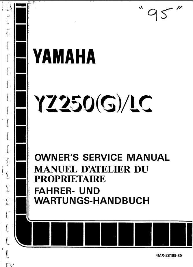 Yamaha Yz250 Glc 1995 Owner S Manual Has Been Published On Procarmanuals Com Https Procarmanuals Com Yamaha Yz250 Glc 1995 Owner Manual Owners Manuals Yamaha