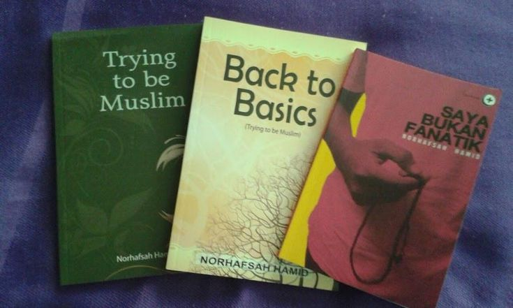 Interview With 'Trying To Be Muslim' Author