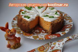 Фото к рецепту: Чизкейк с тыквой  Осенний блюз (Дуэль)