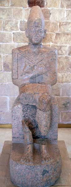 Elephantine Island Museum - Granite statute of Nesi (Pharaoh) Tehutimes II (Tuthmosis II). 18th Dynasty, New Kingdom