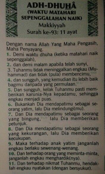 Al qur'an surat adh dhuha (bahasa translate)
