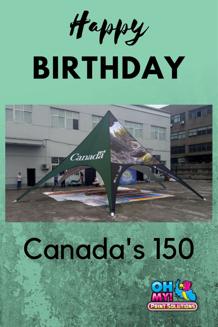 This massive star tent was made for Canada's 150th birthday! #Canada #startent #birthday #customtent #Vancouver