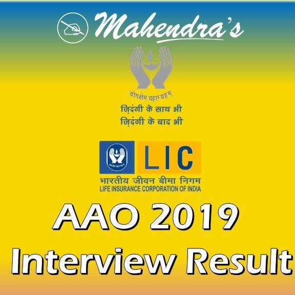 Lic Aao 2019 Interview Result Http Www Mahendraguru Com 2019 10 Lic Aao 2019 Interview Result Html Licaaoresult2019 Life Interview Corporate