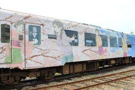 「花咲くいろは」×「のと鉄道」コラボラッピング電車 画像・動画集 - NAVER まとめ