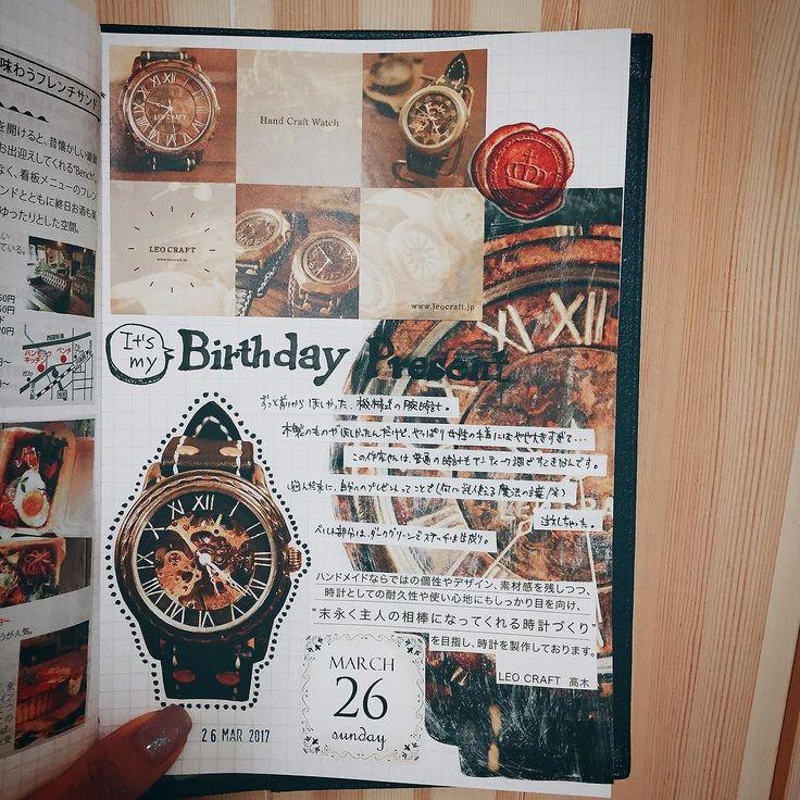 久々にノートにコラージュ的なのしました自分の誕生日プレゼントに機械式の腕時計を購入したので(ᴗ) カタログを切り抜いて大きい時計にはDistressPaintを塗って少しトーンを淡くしてます最後ジェルメディウムを塗って仕上げ _ #lifelog #ノート #手帳#ノート術 #ほぼ日 #bulletjournal #ブレットジャーナル #日付シート #りょんりょんの日付シート#日記#レオクラフト#leocraft #腕時計#プレゼント