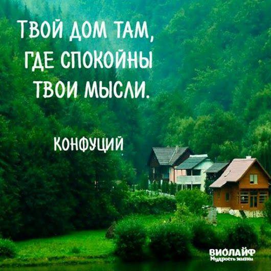 ЛЮДМИЛА Ф. - Google+ Умно сказано
