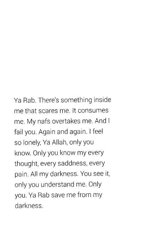 only Allah knows my deepest mind