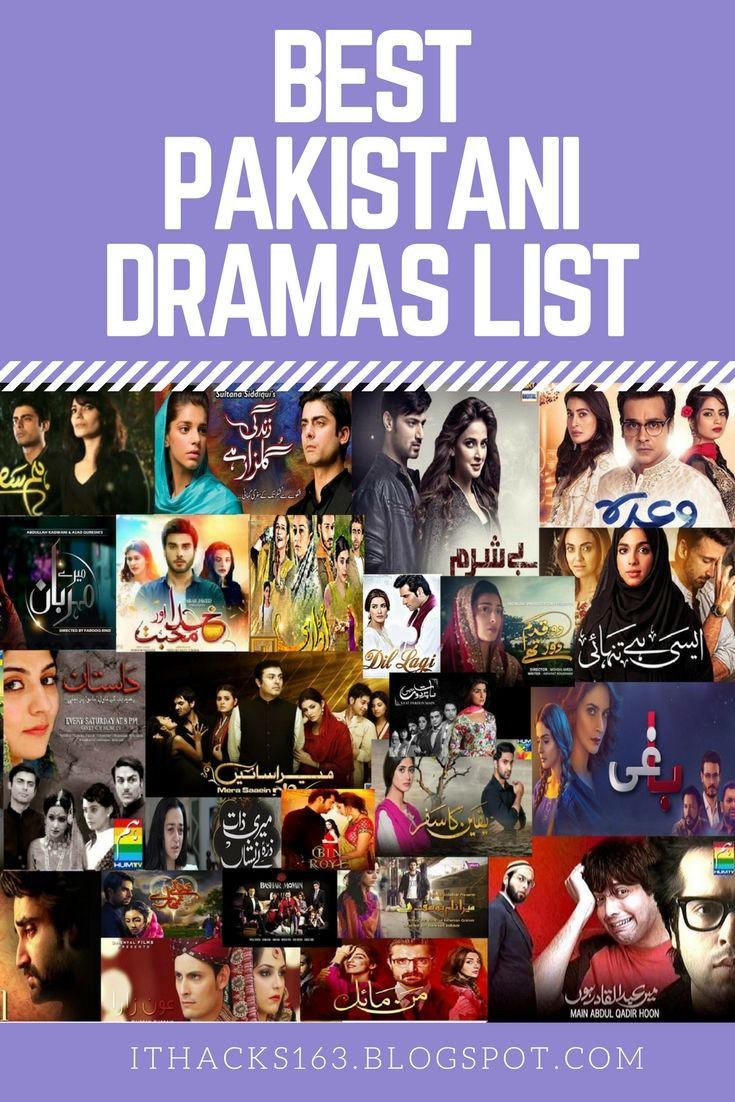 Best Pakistani Dramas List - Top Best Most Popular and Famous