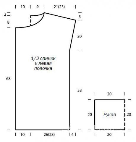 Схема вязания удлиненный жакет с укороченным широким рукавом раздел вязание…