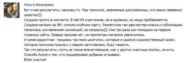 DCPG.ru: 2.jpg (607×203, 170 КБ)