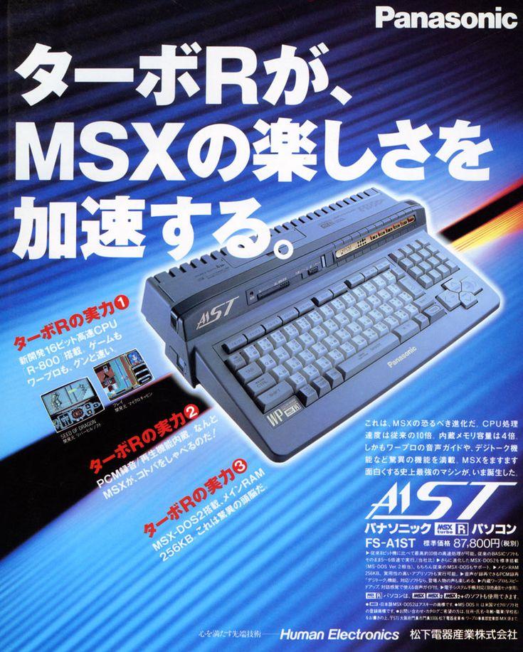 Japanese MSX Turbo-R ad.