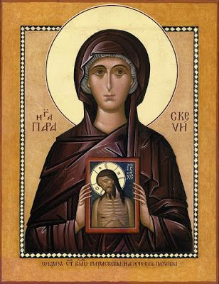 Full of Grace and Truth: Homily on St. Paraskevi by Metropolitan Avgoustinos Kantiotes
